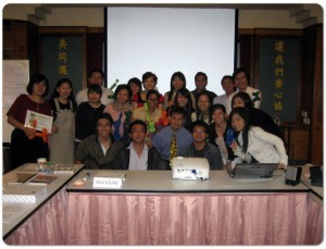 TECO Electric & Machinery - Business Writing Skills for HR, Admin & Support, 24 Oct 2008